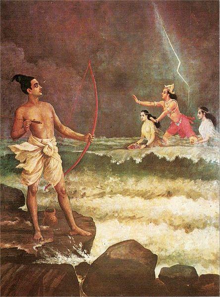Rama-Varuna