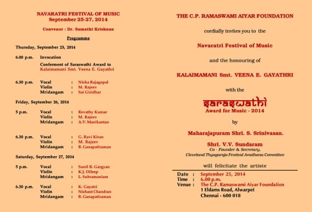 Navarathripg2