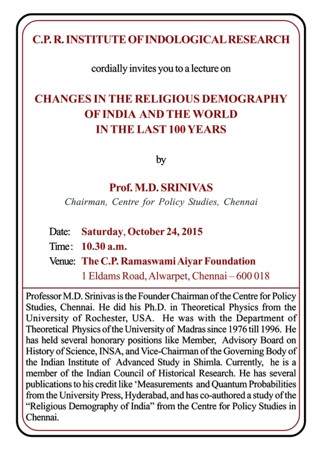 md-srinivas lecture invitation