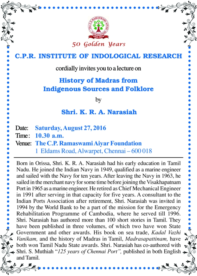 Narasiah-invitation-mail