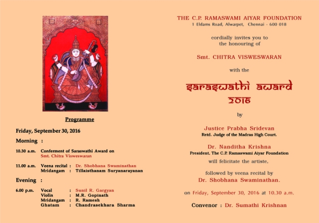 saraswathi-award-invitation_2016-mail