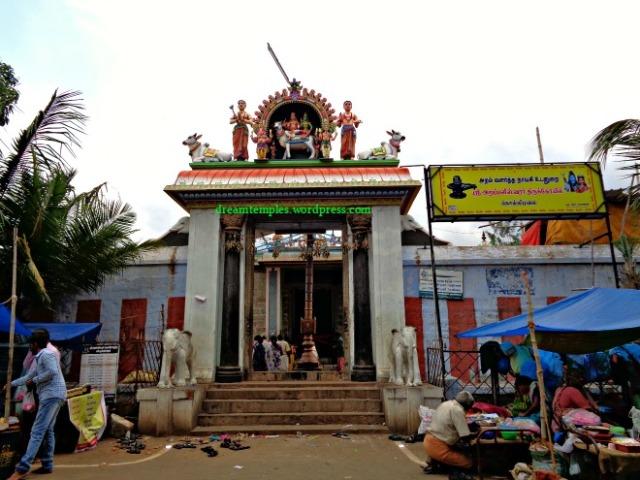 Arapaleeswarar temple kolli malai