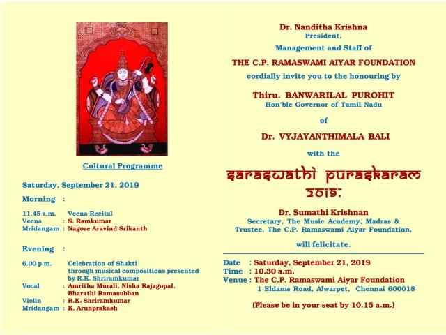 E-invite-Saraswathi Puraskaram 2019.jpg