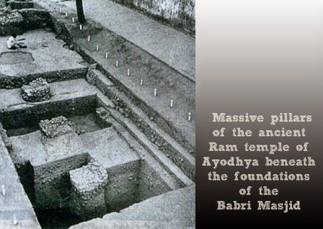Pillar bases excavated by B.B. Lal in 1975.